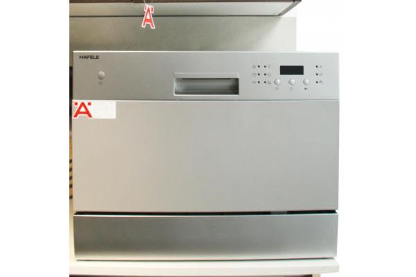 Máy rửa chén để bàn Hafele HDW-T50A